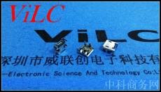 MICRO 5P USB母座 四脚DIP7.15 卷边 电镀镍