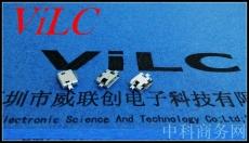 二腳沉板SMT-MICRO 5P USB母座 直邊 霧錫殼