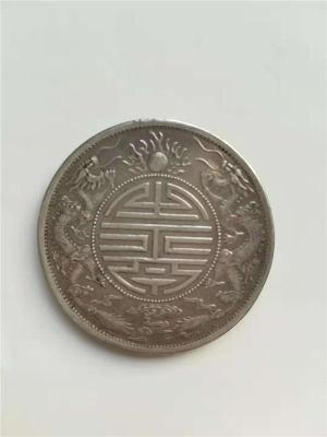 哪里可以鉴定出手交易古钱币
