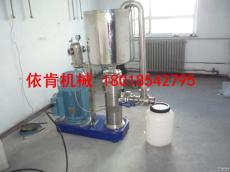 油田钻井用聚丙烯酰胺油田助剂混合分散机