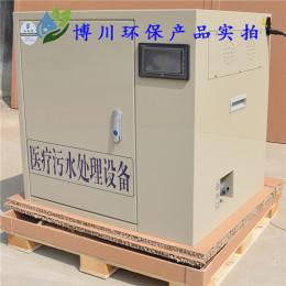 山东医院污水处理设备生产厂家