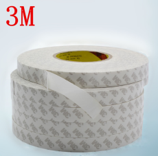 3M55280双面胶薄PVC防水耐高温双面胶带强力