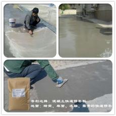 周口高性能混凝土结构修补材料直销