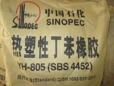 杭州市哪里回收异氰酸酯公司