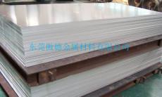 1060-O态纯铝板 1060纯铝用途