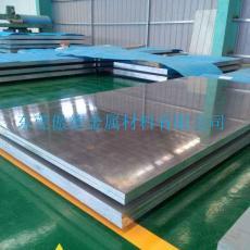 广东 1100镜面铝板0.7毫米厂家直销