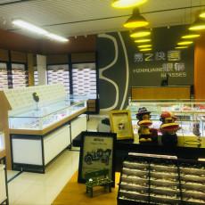 甘南藏族自治州怎样开眼镜店