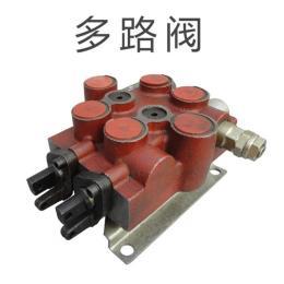 青州昌盛铲车ZL15.2整体式多路阀液压分配器