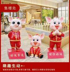 供应商场开业玻璃钢彩绘卡通招财猪雕塑