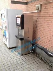 宁波宁海县直饮水机公司