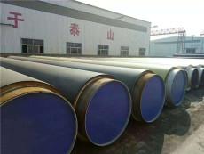 预制空调冷热水保温管生产参数