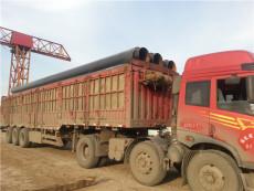 聚氨酯发泡保温无缝钢管厂家供应