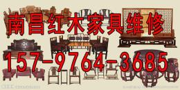 南昌专业修理家具专业维修家具工艺的流程