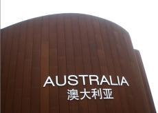 招赴澳大利亞建築工卡車司機孫老師