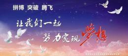北京朝阳申办自制饮品奶茶糕点销售如何收费
