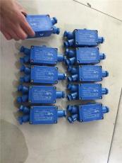 供应陕西JHH-6 6通10对本安接线盒