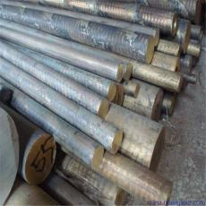CU97.50C铜合金材质 CU97.50C铜合金厂家