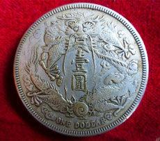 大清银币签字版收购哪里价格高