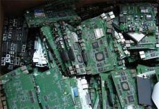 新安线路板回收公司 电子商品回收