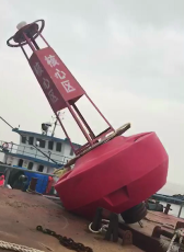 内河助航标志太阳能灯浮标尺寸
