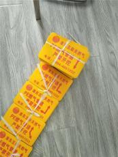 张家港 警示标志贴