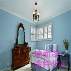 内墙彩色乳胶漆水性净味墙面漆