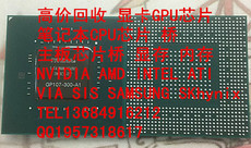 SR1H9 张家口市赤城县INTEL