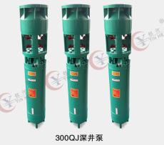 徐州水泵厂家 徐州水泵批发 徐州潜水泵生产