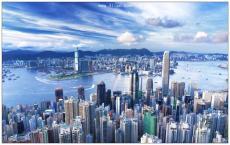 注册香港开放式基金会公司的流程和费用