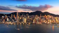 香港公司年审流程 恒通国际 一步搞定