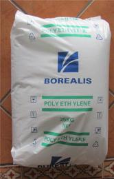 食品级HDPE Borouge北欧化工 FB1520价格
