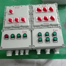 防爆电箱生产厂家价格规格