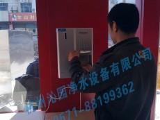 台州椒江直饮水机租赁机