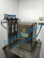 台州黄岩直饮水机物联网