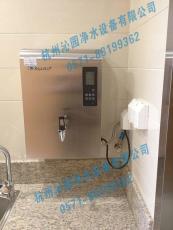台州黄岩直饮水机哪里买
