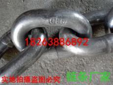 鲁兴70级80级链条26mm28mm起重链条保质量