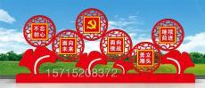 广西宣传栏广西社会主义核心价值观标识牌