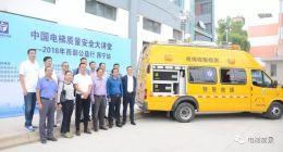 电梯应急救援车厂家电梯救援车车辆配置