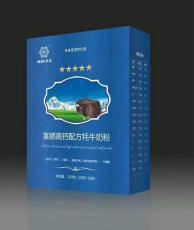 合水縣那拉隴原藏福圣禮牦牛奶320g生產廠家