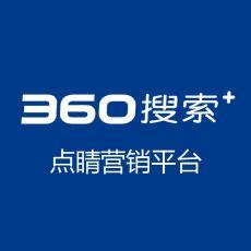 广州网易有道推广代理商公司