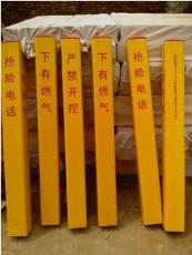 张家港 标志桩厂家生产