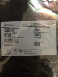 回收手机ic芯片触摸屏ic回收
