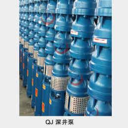 QS农用泵 QJ深井泵380V井用潜水泵