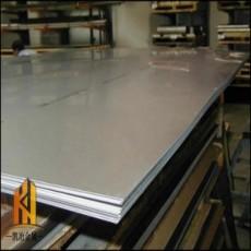 2.4975不锈钢2.4975材质化学成分
