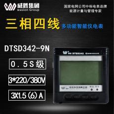 DTSD342-9N系列威胜电表三相四线电子式