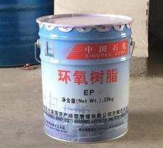 新疆环氧树脂自流平涂料 美缝剂 环氧树脂