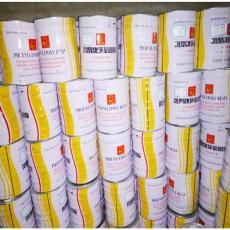宁夏耐腐蚀环氧树脂 油性环氧树脂 厂家直销