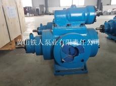 三螺杆泵HSNH40-51润滑油泵