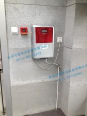 宁波宁海县直饮水机物联网