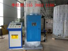 700千瓦电导热油炉
